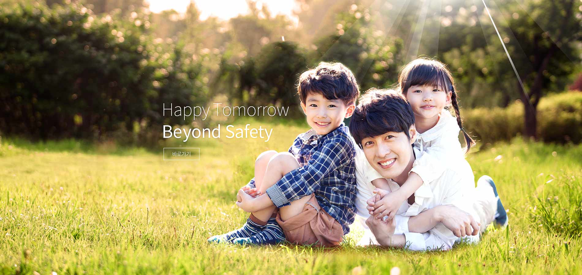 Happy tomorrow beyond safety