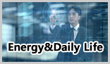 energy & daily life
