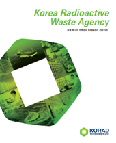 korea radioactive waste agency