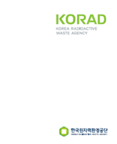 KORAD korea radioactive waste agency